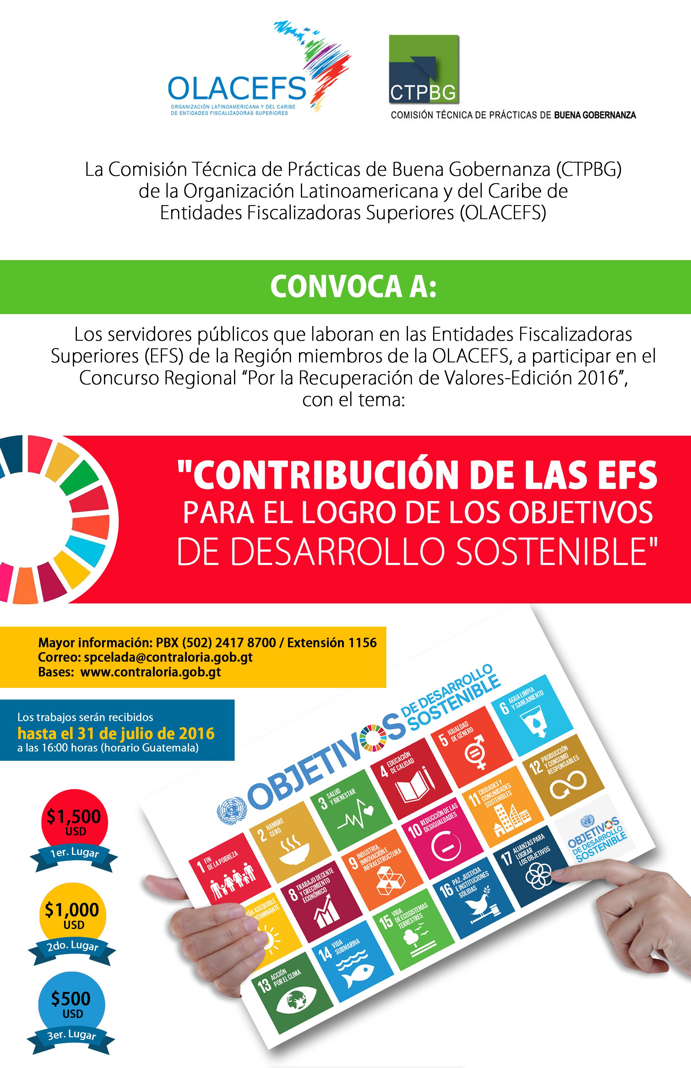 Afiche concurso por la recuperaci n de valores edici n for Concurso de docencia 2016