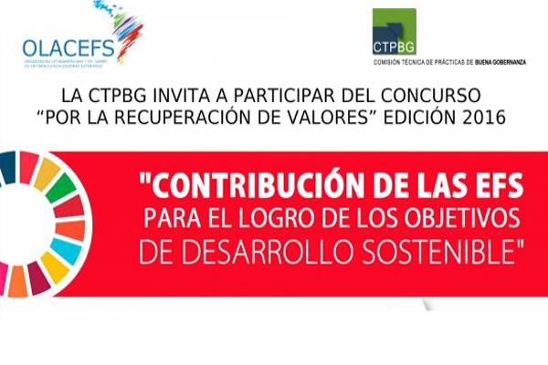 LA CTPBG invita a todos los miembros de OLACEFS a participar del Concurso Por la Recuperación de Valores Edición 2016
