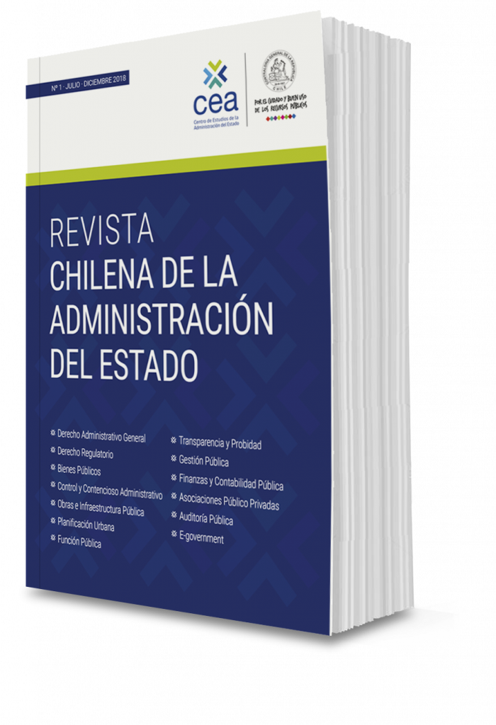 Convocatoria trabajos de investigación Revista Chilena de la Administración del Estado
